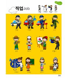 imparo-il-coreano-libro-vocabolario-per-bambini-alfabeto-coreano-hangul-lavori-in-coreano