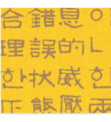 coreana-carta regalo-corea