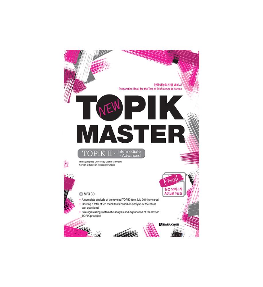 topik-esame-coreano-libri-guide-to-topik-books-lingua-coreana