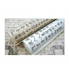carta-hangul-훈민정음해례-wrapping-korean-paper