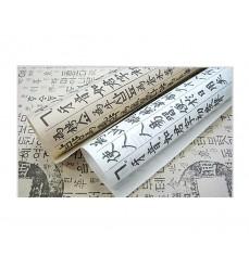 carta-hangul-훈민정음해례-wrapping-korean-paper