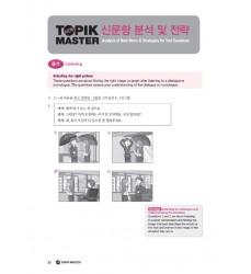 topik-coreano-esame-test-simulazione-prova