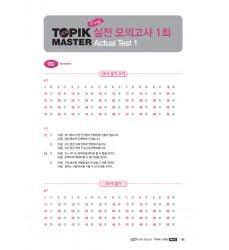 actual-test-topik-korean-exam