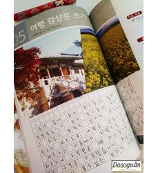 korean-witing-for-tourism-work-books-of-korean-dosoguan
