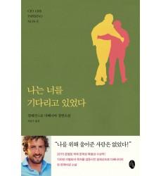 edizione-coreana-romanzo-ciò-che-inferno-non-è-alessandro-d-avenia-Dosoguan-libri-coreani-in-Italia