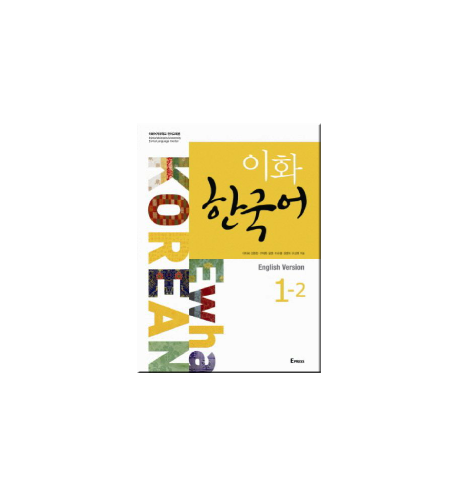 Ewha-1-2-textbook-with-cd-available-online
