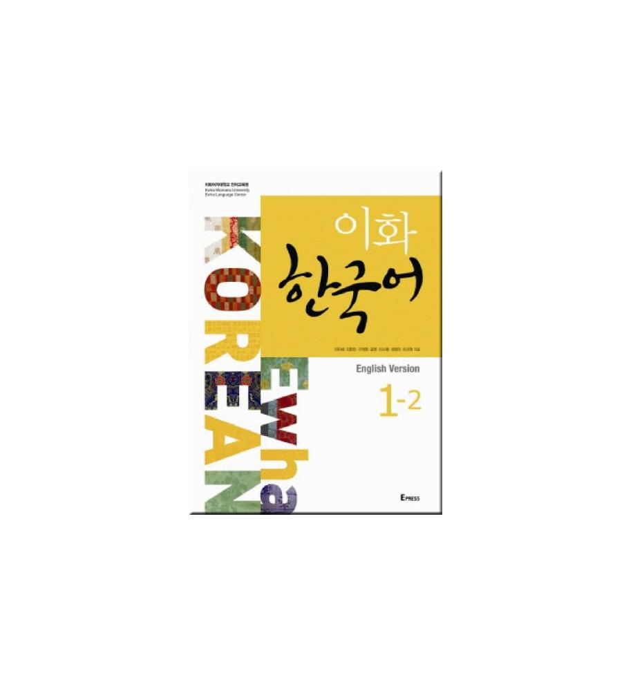 libro-Ewha-book-이화 한국어-1-2 -