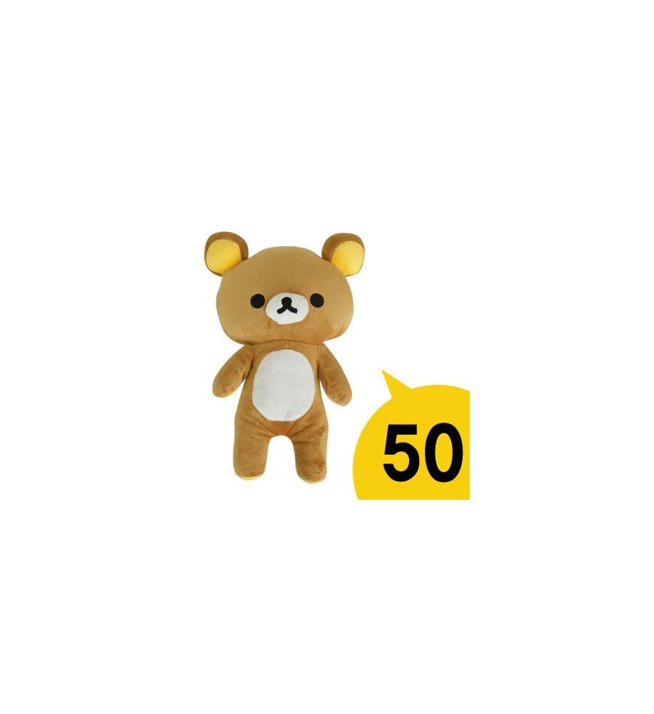 Rilakkuma-plush-peluche-50-cm-vendita-online-oggettistica-coreana-Dosoguan