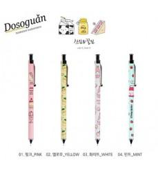 penne-coreana-oggettistica-cartoleria-articoli-regalo-vendita-accessori-per-scuola-studio-kawaii-pens-banana-milk-strawberry