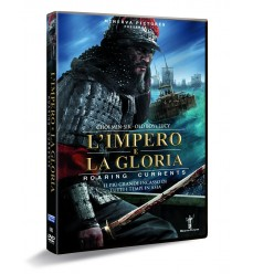 impero e gloria-film coreano