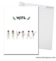 korean-notebook-taekwondo-purchase-from-Europe