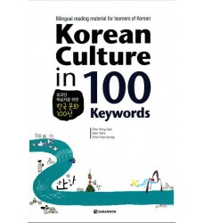 Corea-del-Sud-Libri-korean-culture-in-100-keywords-korean-books-shop-online-in-Europe-Dosoguan