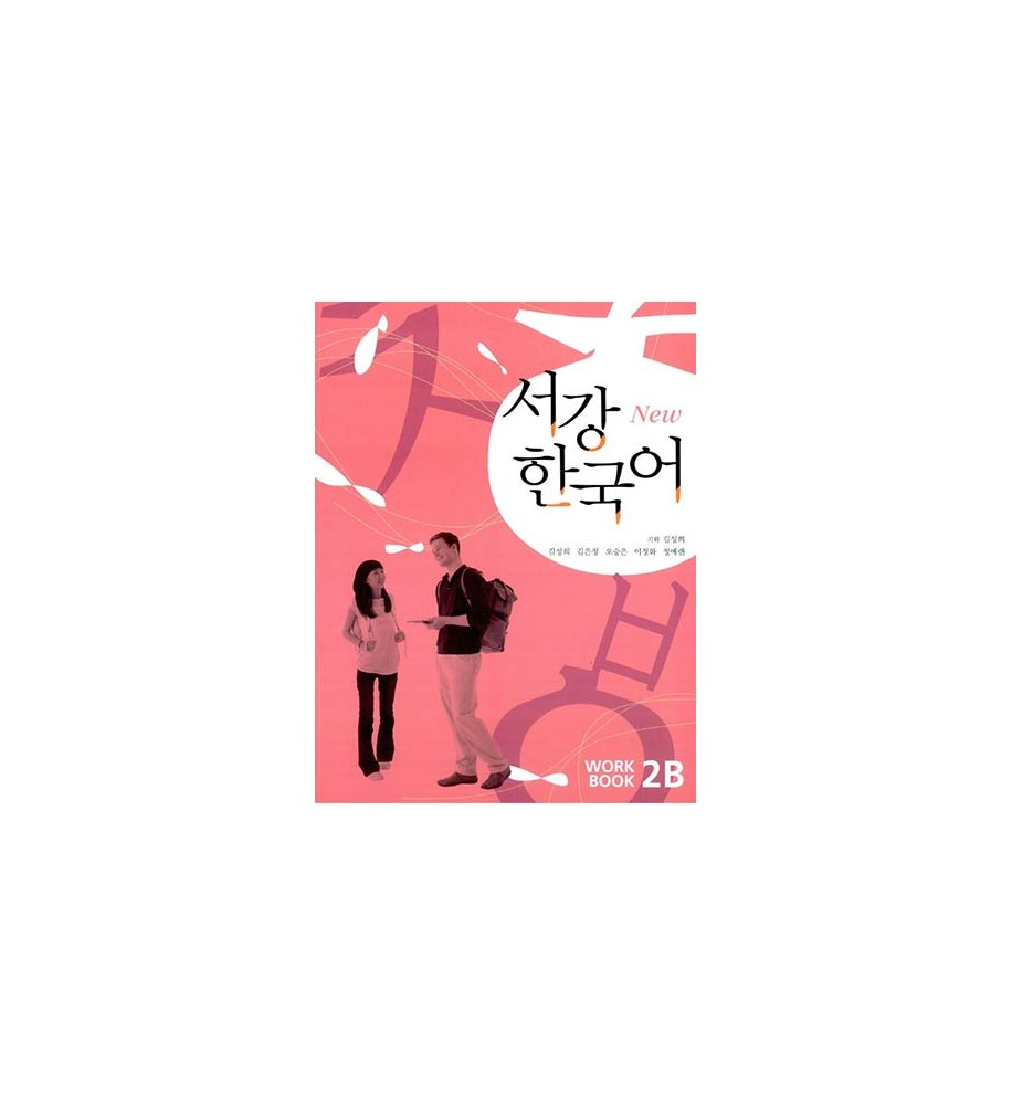 Esercizi-di-coreano-Libro-New-Sogang-Workbook-2B-Vendita-online-Libri-Lingua-Coreana-Dosoguan