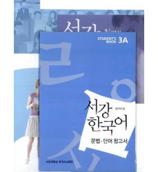 Purchase-online-New-Sogang-Korean-Student-s-Book-3A-Dosoguan