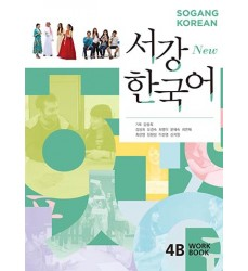 New-Sogang-Korean-book-WorkBook-4B-Purchase-from-Italy-korean-textbooks-Dosoguan