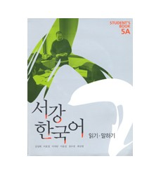 sogang-book-student- book-5-A-Dosoguan-korean-books