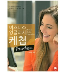 Business-korean-book-presentation