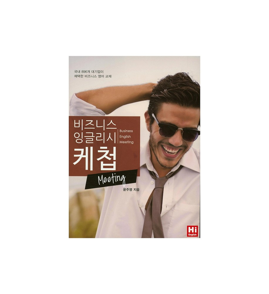 coreano-per-aziende-commercio-libro-in-inglese-coreano-libreria-online-Dosoguan