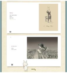 coniglio-e-ragazza-Libro-in-coreano-Vendita-Online-Dosoguan