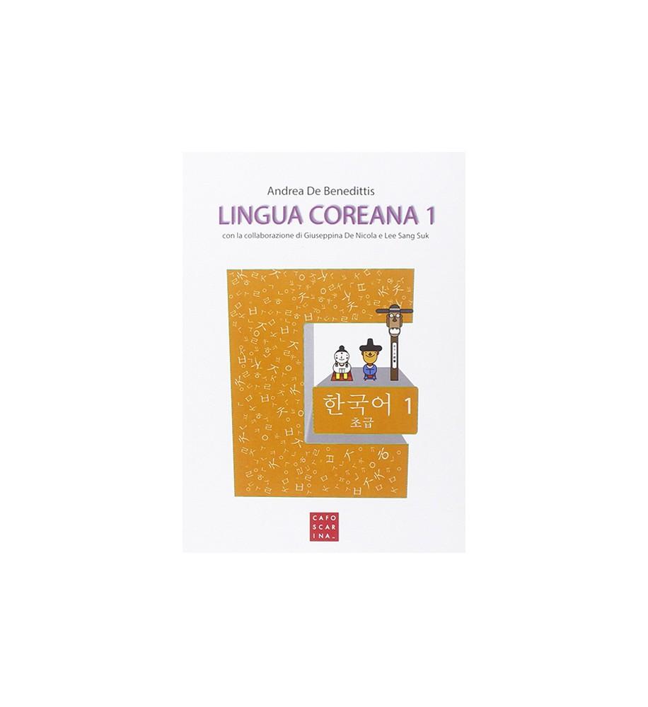 Libro-Lingua-Coreana-1-CD-Grammatica-Coreana-Dosoguan