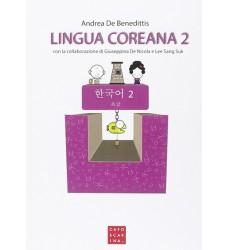 Lingua-Coreana-2-CD-Vendita-Libri-coreano-autodidatta-Dosoguan