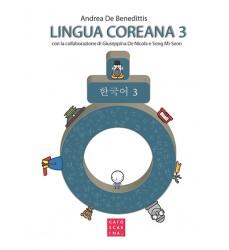 Lingua-Coreana-3-Acquisto-Online-Dosoguan-Libreria-Coreana