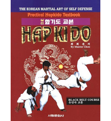 Practical-Hapkido-Textbook-Black-Belt-Course-shop-online-Dosoguan
