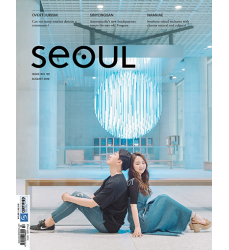 korean-magazine-about-Seoul-and-cultural-political-events