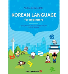 korean-language-for-beginners- De-Benedittis-Andrea-korean-for-self-taught-learners-Dosoguan-bookstore