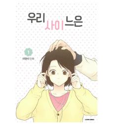 fumetti-coreani-manhwa-Dosoguan-materiale-in-lingua-coreana-Acquisto-Online