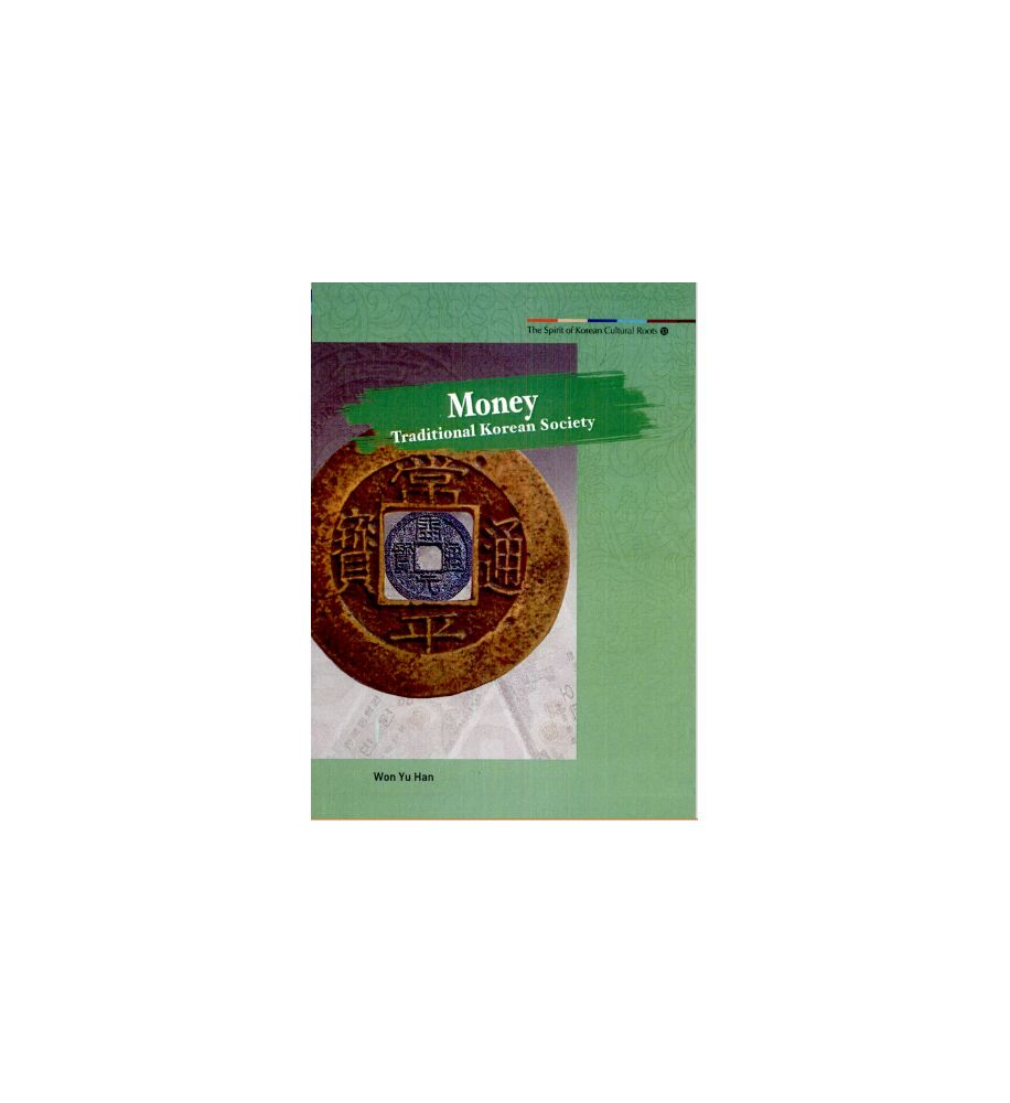 Money-traditional-korean-society-Ewha-Womans-University-Press-book