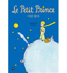 Il-Piccolo-Principe-libro-edizione-Coreana-Disegni-Originali-di-Exupery-Dosoguan