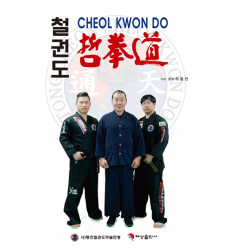 Book-Cheol-kwon-do