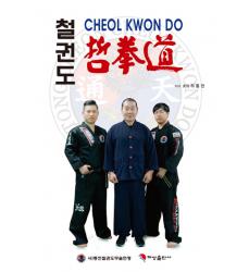 Cheol-kwon-do-book-korean-martial-art-Dosoguan-bookstore