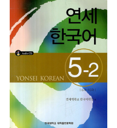 Korean-Grammar-for-Speaking-Vol-1+mp3