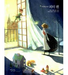 Peter-Pan-illustrated-book-Korean-Edition-Indigo-Dosoguan-Purchase-Online