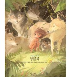 libro-della-giungla-libro-in-coreano-by-Indigo-edizione-illustrata-Dosoguan
