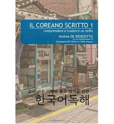 Il-Coreano-Scritto-Comprendere-e-Tradurre-un-Testo