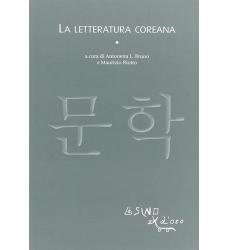 Letteratura-Coreana-Libro-Bruno-Riotto-Dosoguan-bookstore-sudcoreano-Acquisto-Online-Materiale-Lingua-Coreana