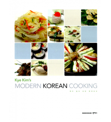 Cucina-coreana-Ricette-Modern-Korean-Cooking-Kye-Kim-Dosoguan-korean-books