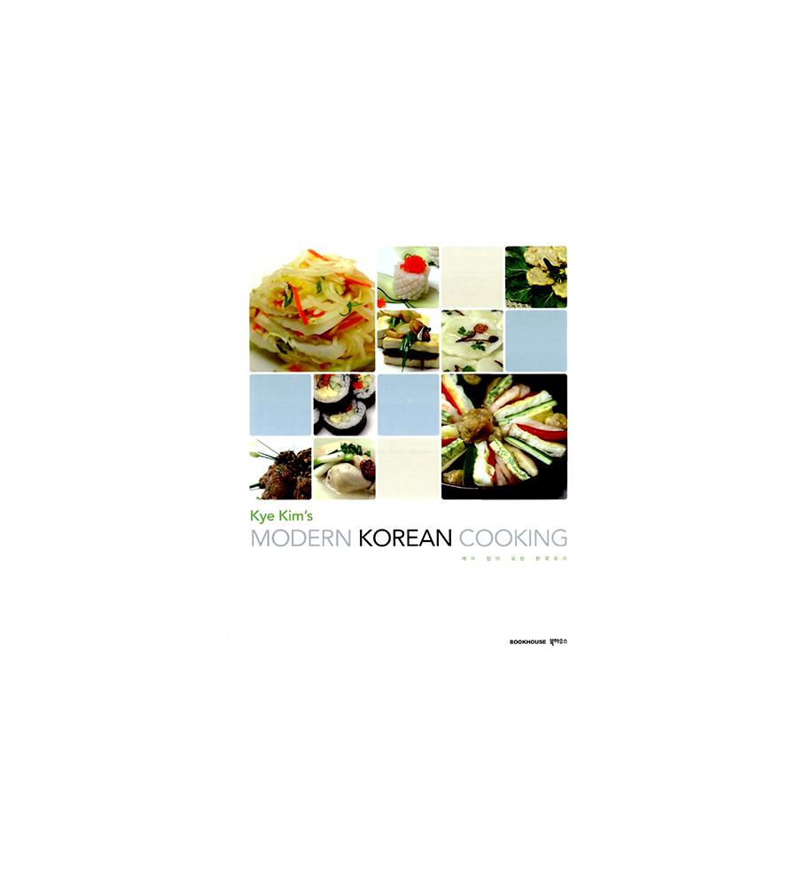 Cucina-coreana-Ricette-Modern-Korean-Cooking-Kye-Kim-Dosoguan-korean-books