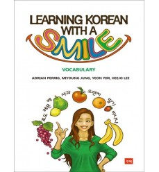 korean book-libro di testo coreano