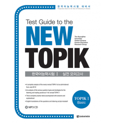 Test-Guide-to-the-New-Topik-I-Basic-book-purchase-online-Dosoguan