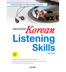 Korean-Listening-Skills-book