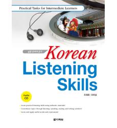 Korean-Listening-Skills-Intermediate-Level-Textbook-korean-CD-Dosoguan