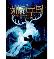In-korean-book-Harry-Potter-and-the-Prisoner-of- Azkaban-2-of-2