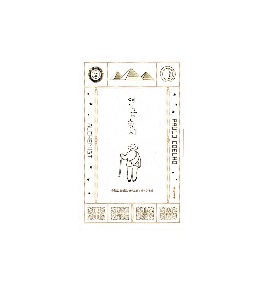 l-Alchimista-Paulo-Coelho-Edizione-Speciale-Libro-Coreano-Dosoguan-bookstore