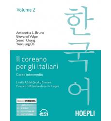 Coreano-Italiano-Coreano-per-gli-Italiani-Volume-2