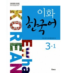 Ewha-book-purchase-online-이화-한국어-3-1-book-from-Italy-Dosoguan