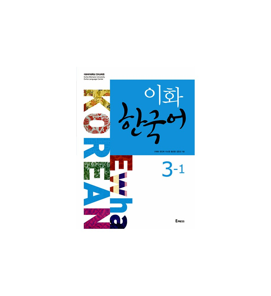 Ewha-book-purchase-online-이화-한국어-3-1-books-from-Italy-